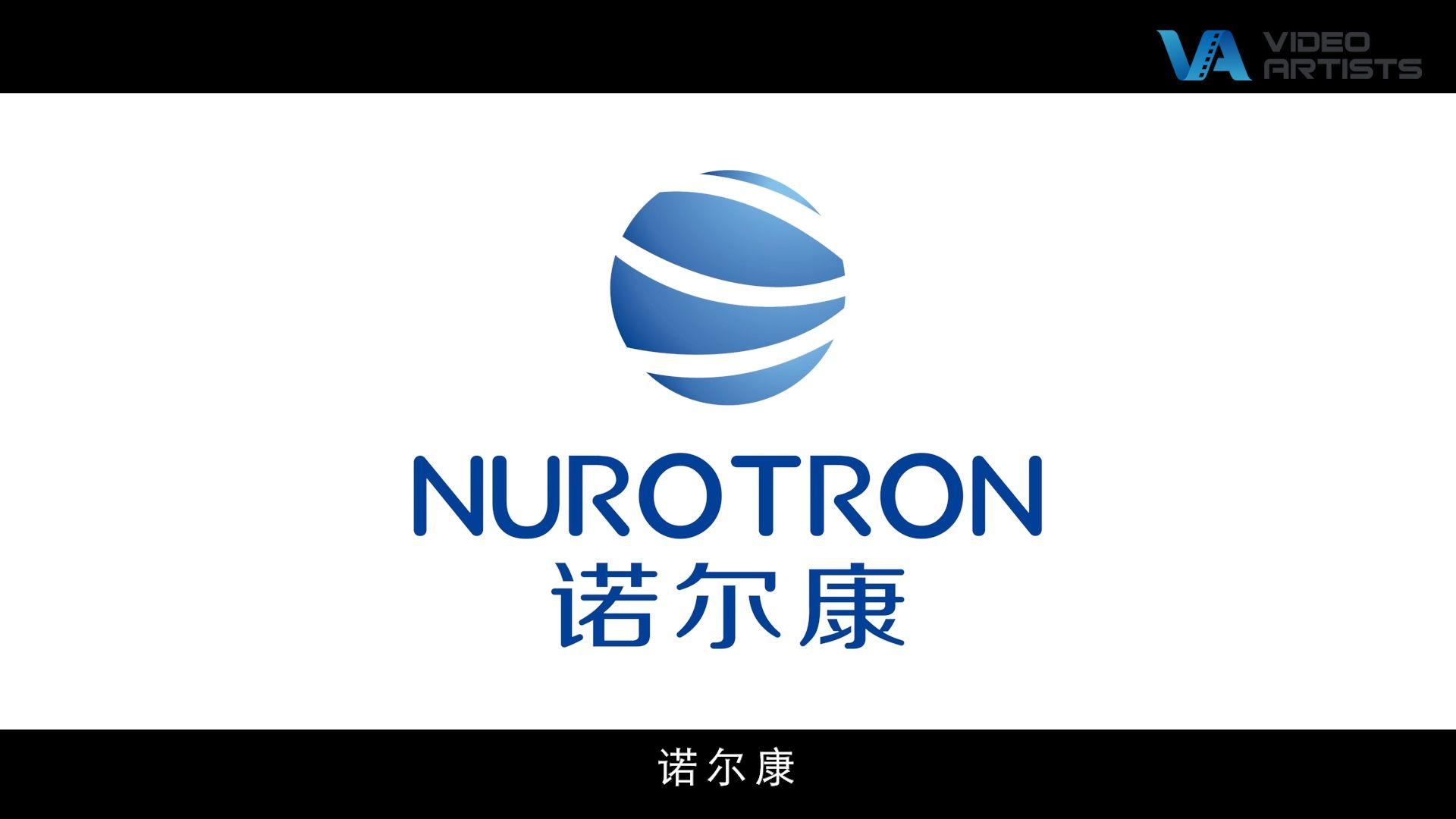 诺尔康-企业宣传片