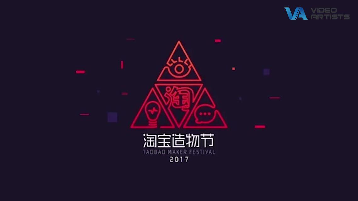 淘宝造物节-宣传片