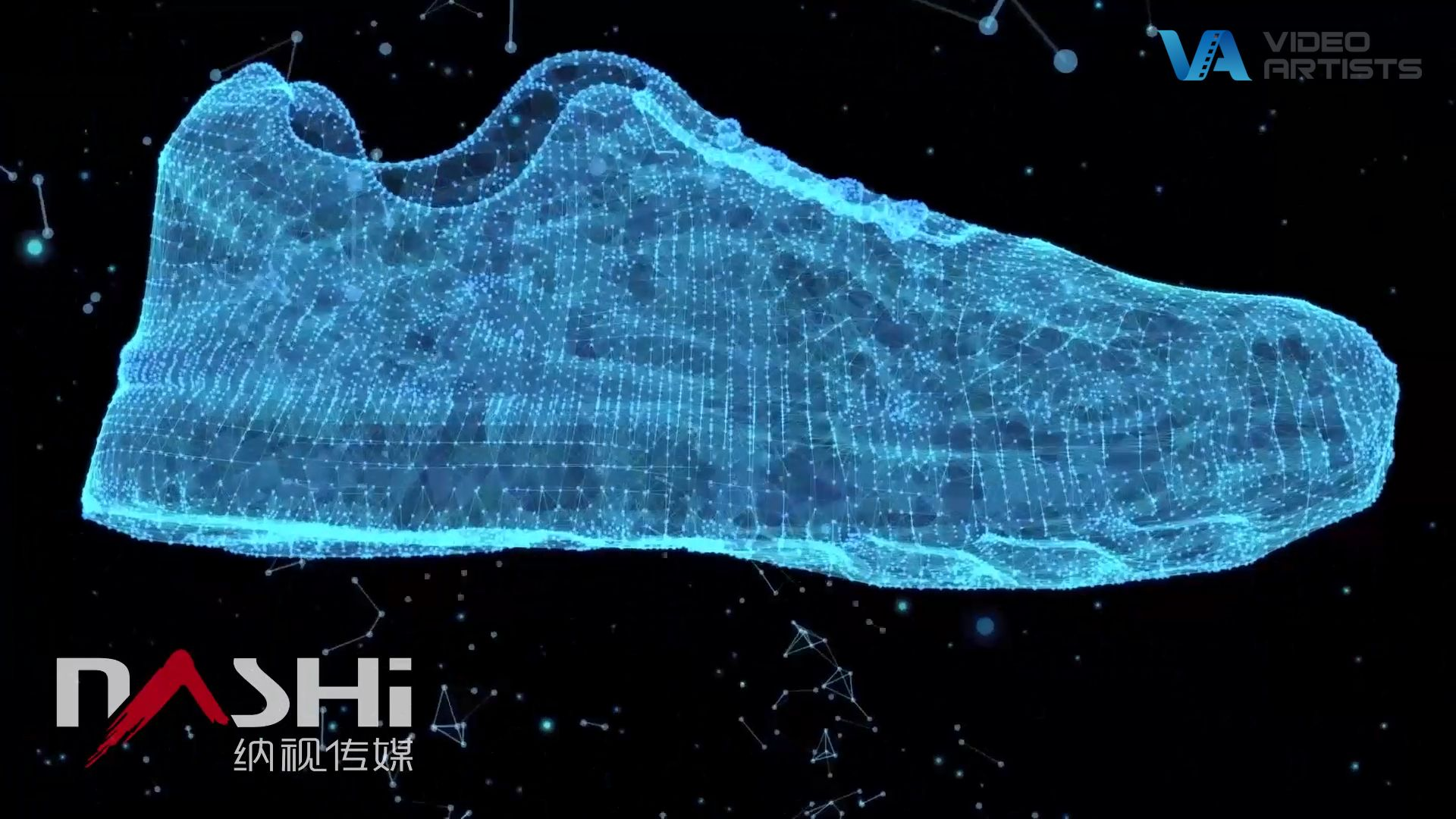 英特尔智能跑鞋-产品宣传片