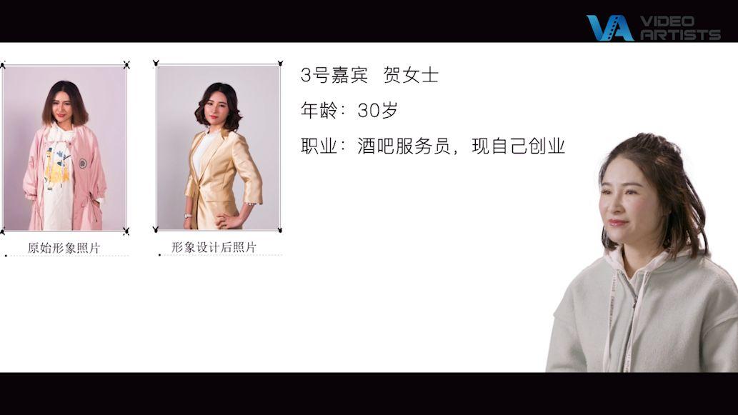 艺汇元-企业宣传片