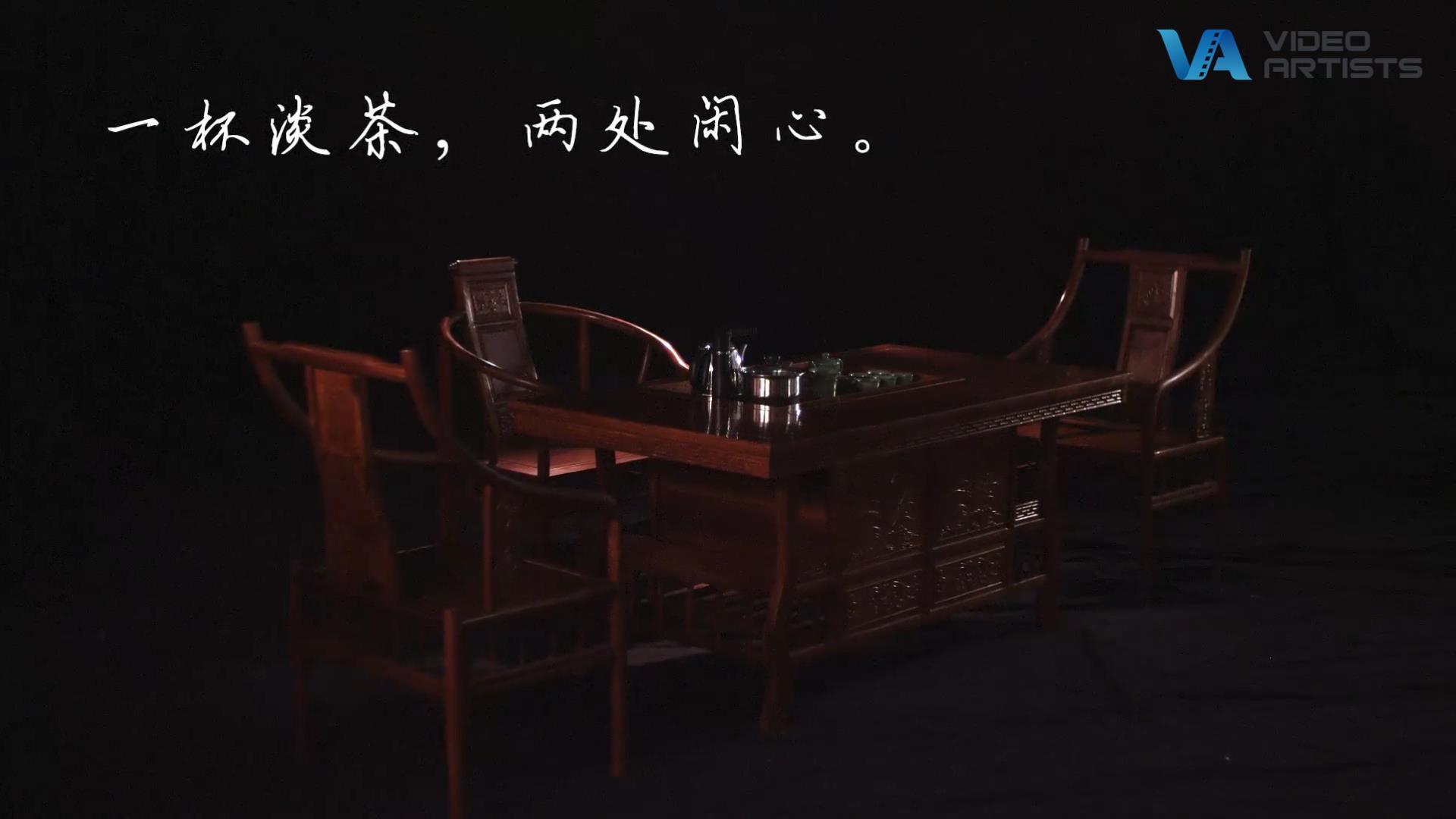 质能红木茶桌-产品宣传片