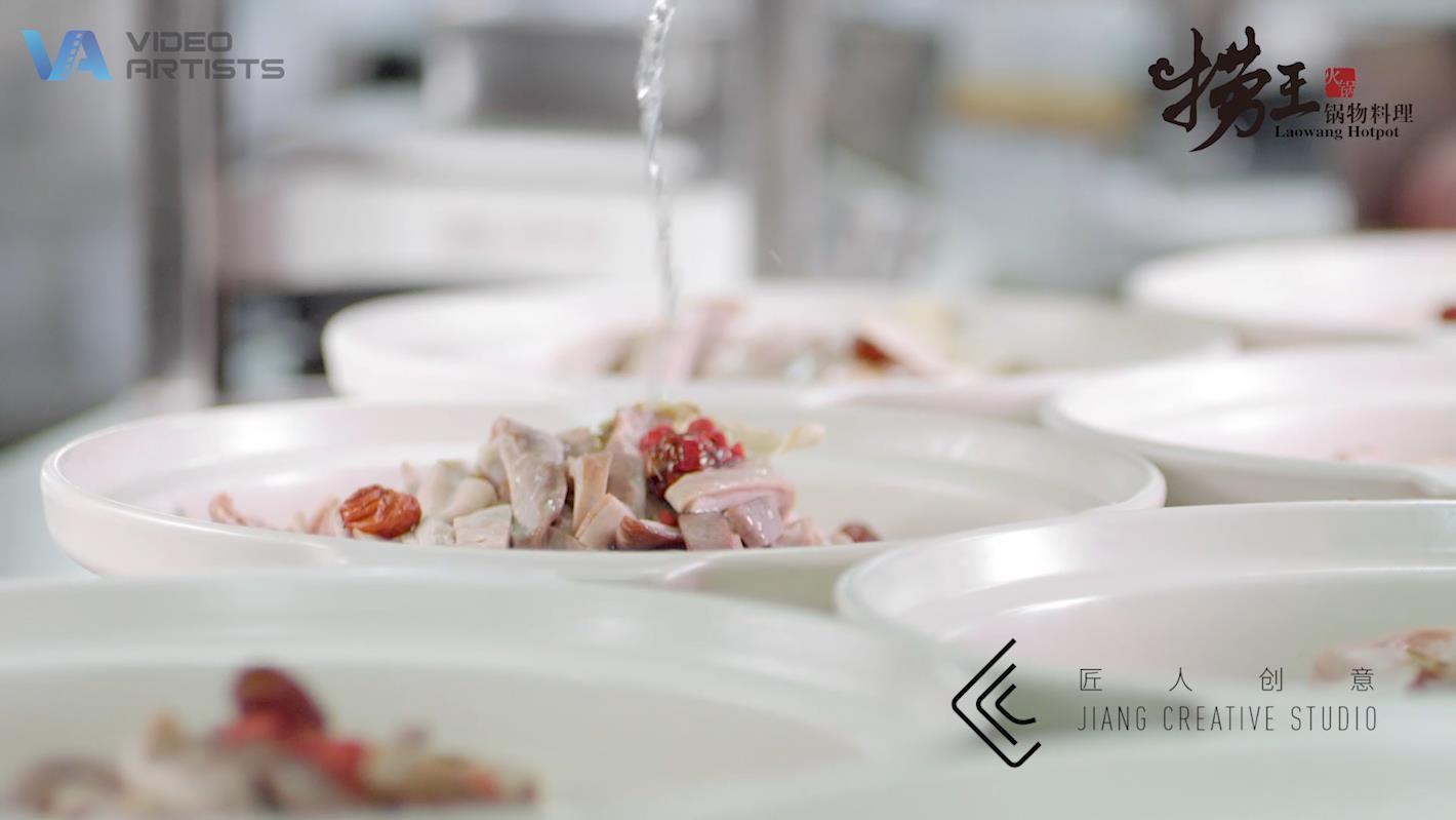 捞王锅物料理—宣传片